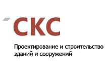 Раскрутка Стальконстрой
